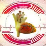 ENDOCARDITE BACTERIANA – Sintomas, Causas e Tratamento